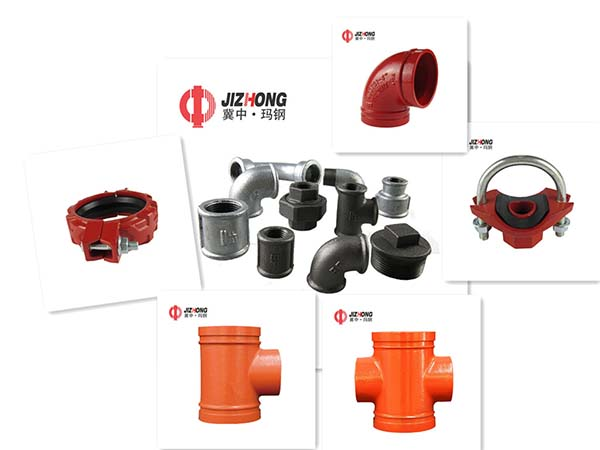 Malleable Iron Pipe Fittings and Grooved pipe fittings