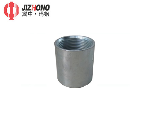 Socket(Coupling)